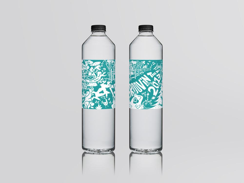 gtm water bottle design 2017 annefleur huijser studio